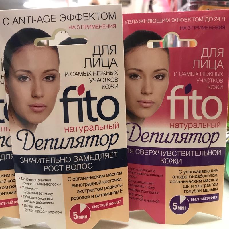 Fito депиляторы для лица и самых нежных участков кожи,