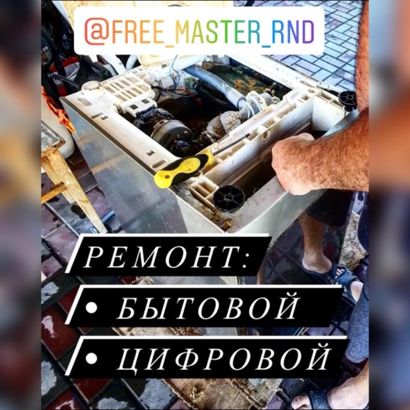 Free_Master_rnd,Самозанятый,Азов