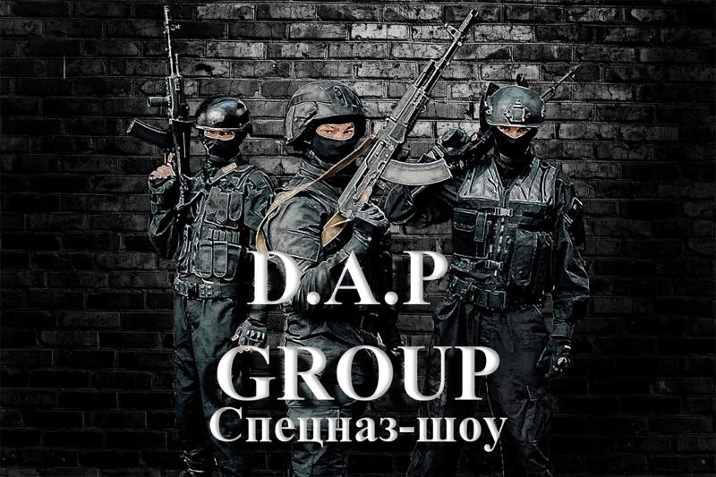 D.A.P.Group, Event, аниматоры, организация праздников,,  Алматы