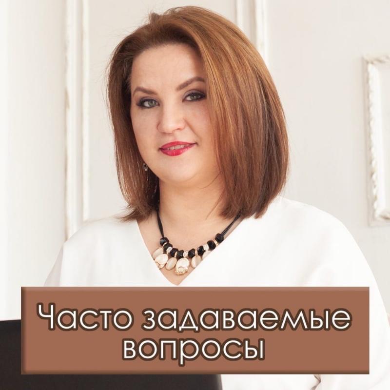 Ответы на ваши часто задаваемые вопросы🧐, Шанталь, Ижевск