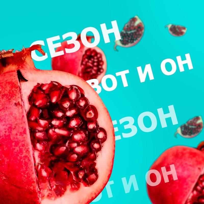 Что покупать в октябре: сезонные продукты, Любимый город, Ижевск