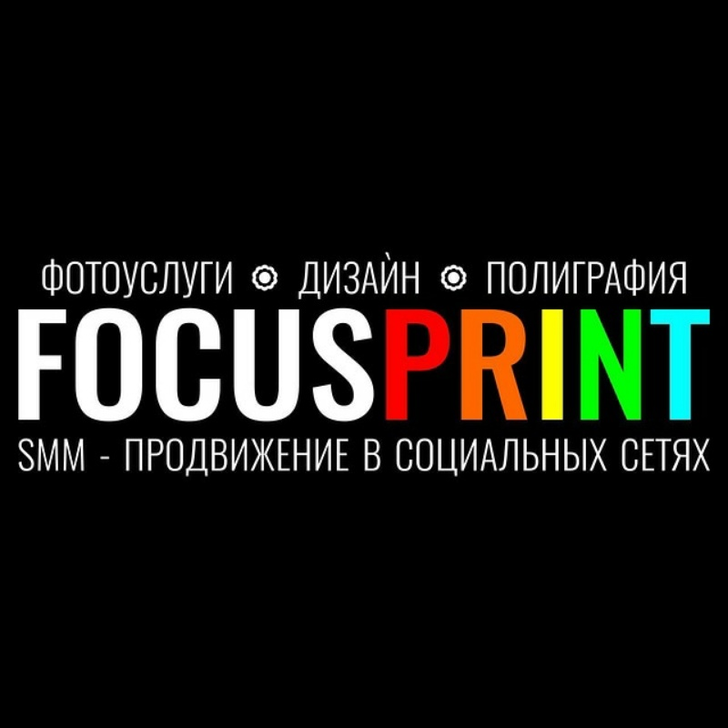 FOCUS-PRINT,Полиграфия, Ксерокопия, Фото на документы,Нальчик