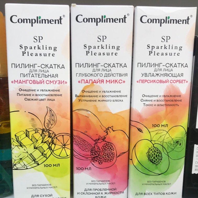 Пилинг -скатки для лица от фирмы Compliment,