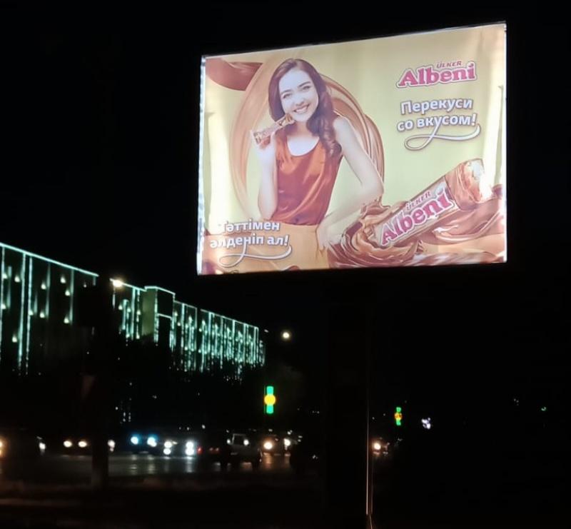 Реклама в Актобе , Ledstarmedia24 Рекламное агентство