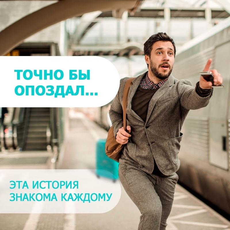 Любимый город - актуальное решение в экстренных ситуациях, Любимый город, Ижевск