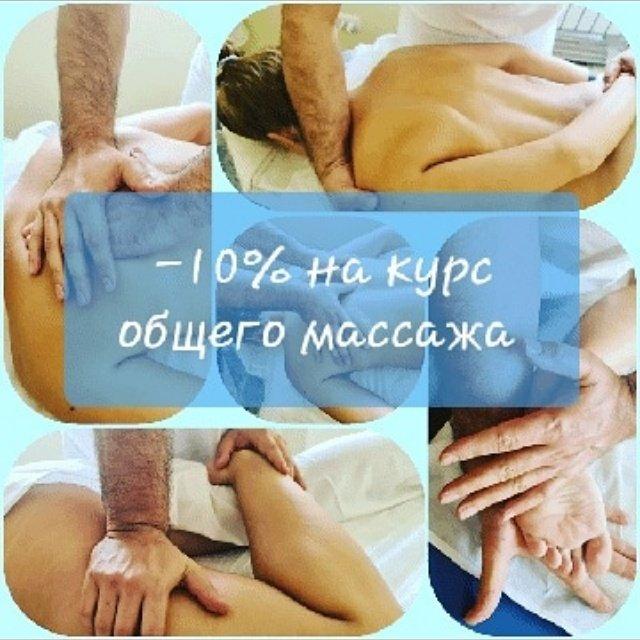 📣📣📣Отличная новость для любителей массажа!,