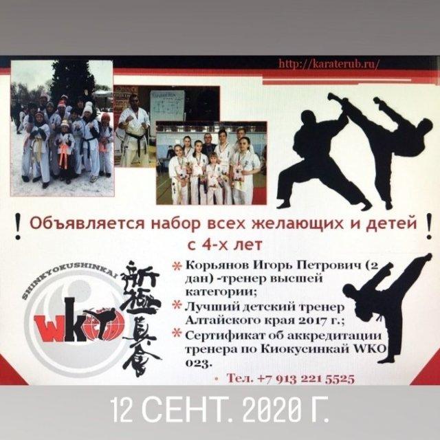 Игорь, ,  Рубцовск