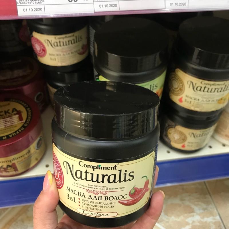 Маска для волос с перцем снова в наличии -129₽🤗, Магазин