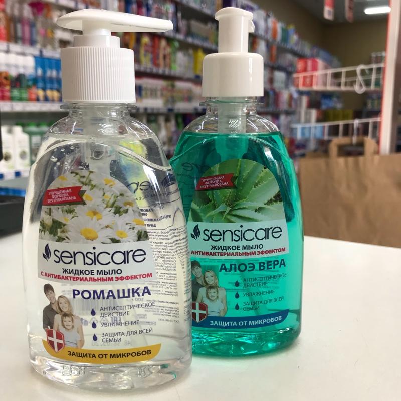 Sensicare -жидкое мыло с антибактериальным эффектом,