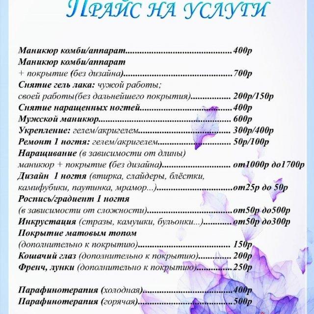 Алёна , ,  Киров