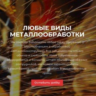 ООО Аксон,Производственный аутсорсинг и инжиниринг,Азов