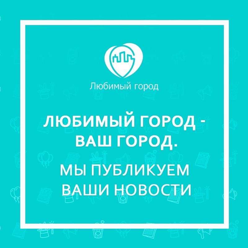 Нашему городу нужен новый герой, Любимый город, Ижевск