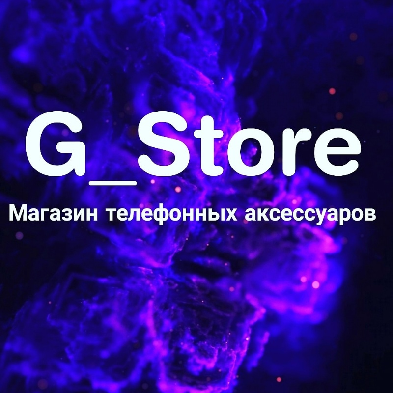 g_store.07,телефонные аксессуары,Нальчик
