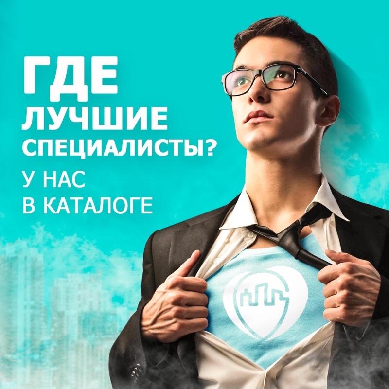 Место, где собрались все специалисты города, Любимый город, Ижевск