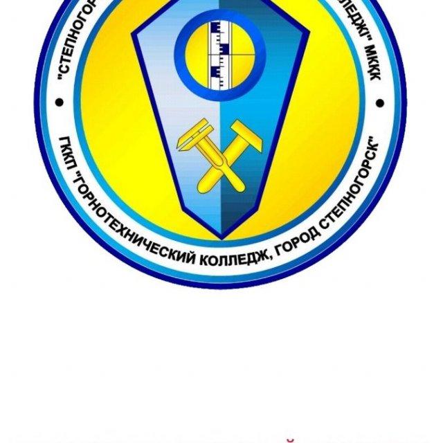 Алёна , ,  Степногорск