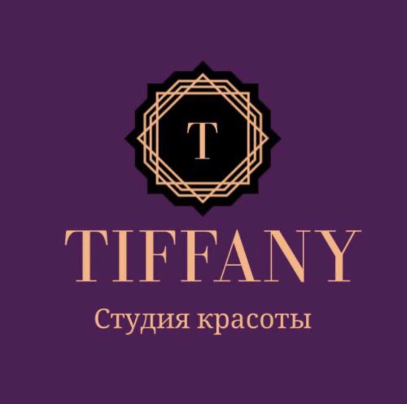 ТИФФАНИ,Студия красоты,Нальчик