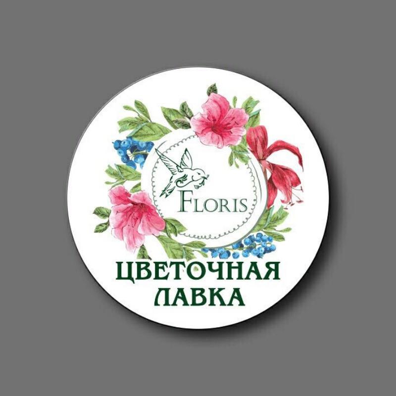 Floris, Магазин цветов, Моздок