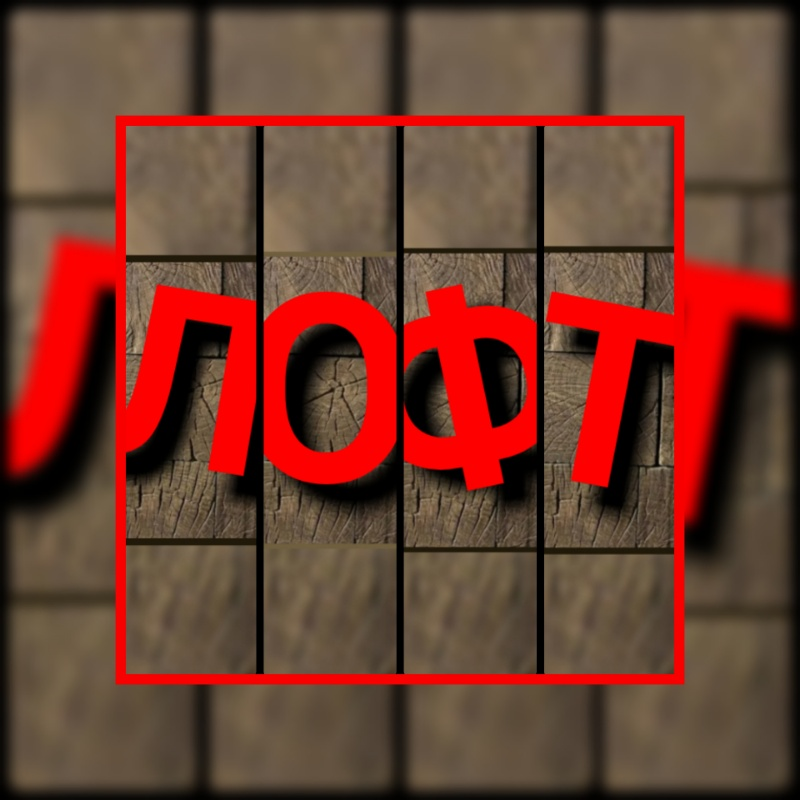 Лофт, декоркирпич, декоркамень, клинкер, плитка гипсовая из гипса Производство гипсового камня