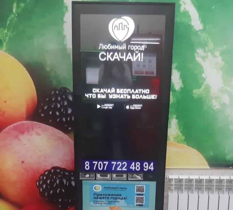 Размещение рекламы в ТЦ города., Ledstarmedia рекламное агентство