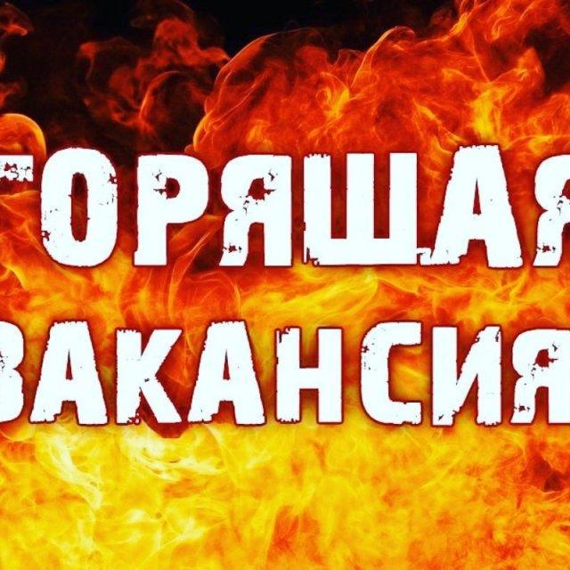 , ,  Славянка