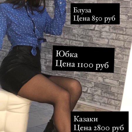 Zastezhka , ZASTEZHKA