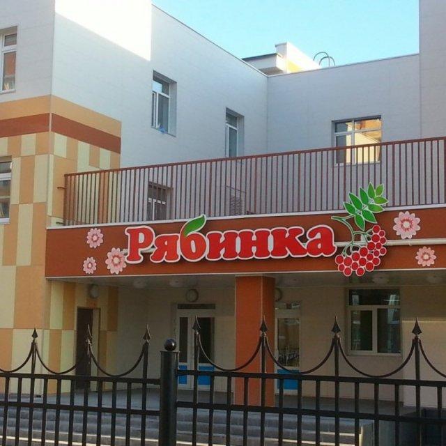Администрация детского сада #1, ,  Хабаровск