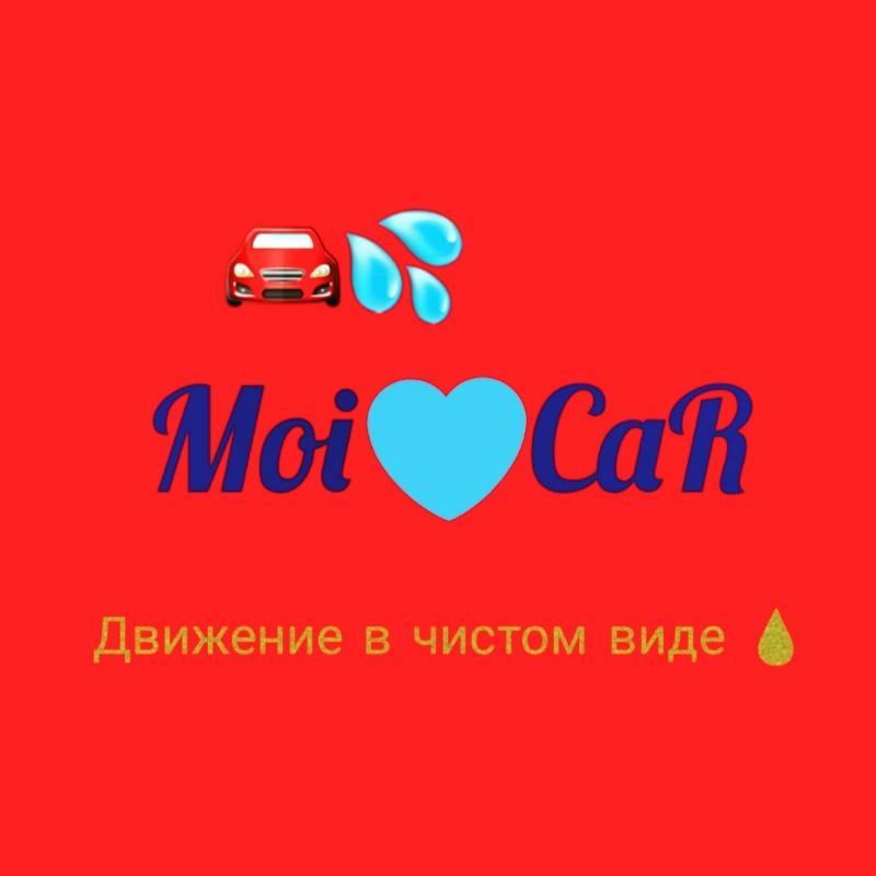 Moi_CaR_07,Автомойка самообслуживания,Нальчик