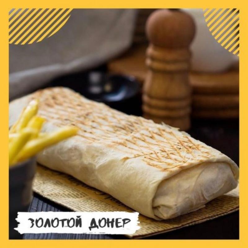 Донер ассорти, Золотой Донер - 8 микр.