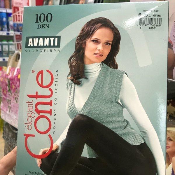"""Элегантные колготки «Avanti"""","""