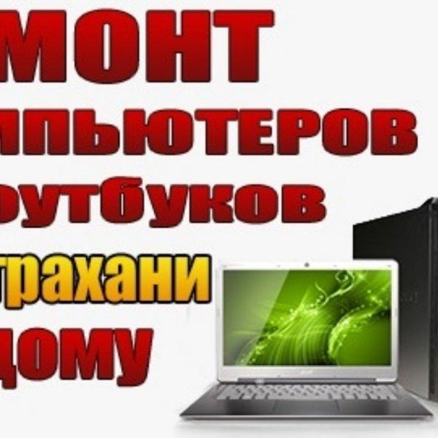 Алексей, ,  Астрахань