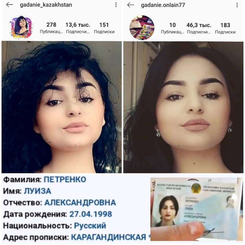 Петренко Луиза Александровна , vorkz_online