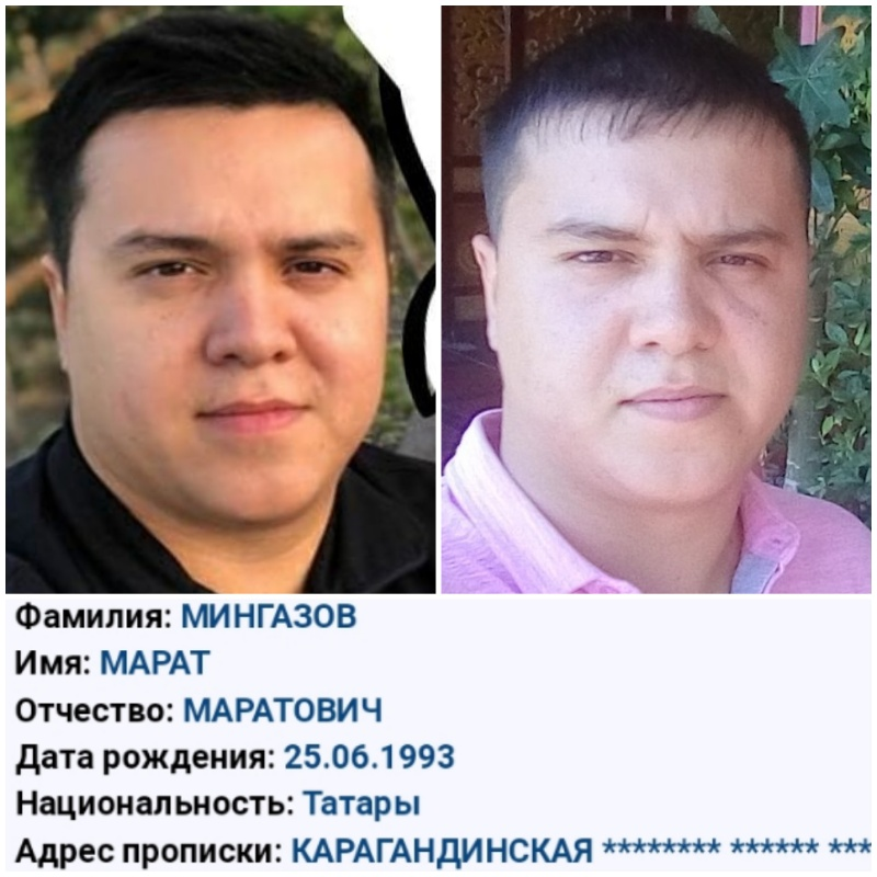МИНГАЗОВ МАРАТ МАРАТОВИЧ 25.06.1993 г.р, vorkz_online
