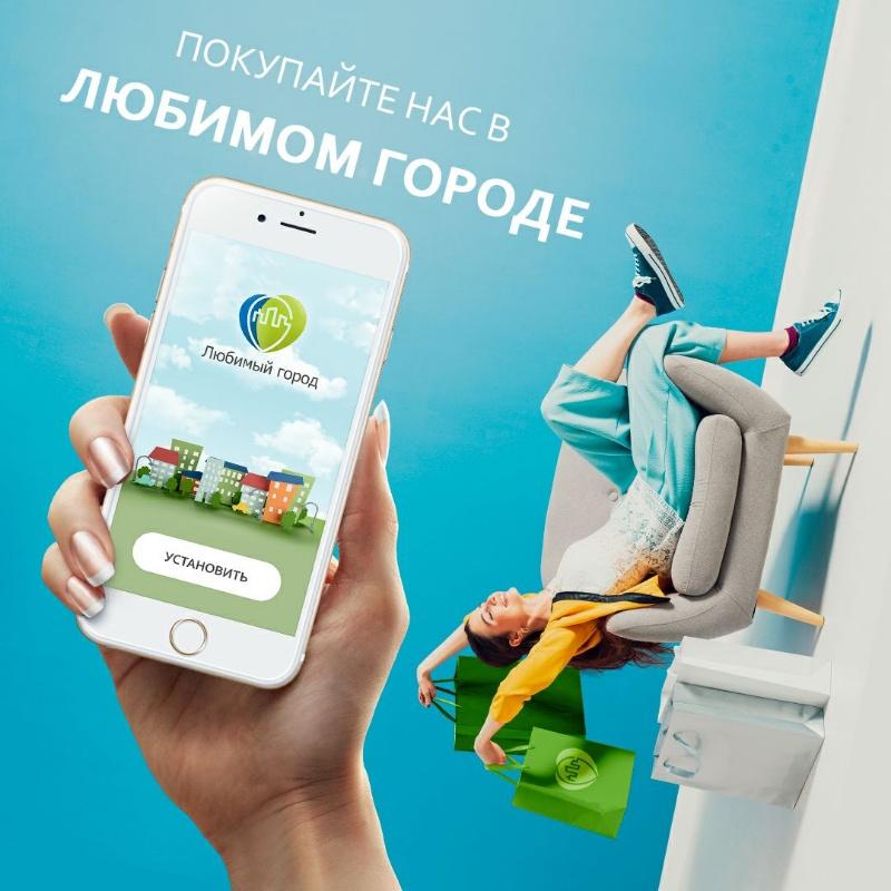 Друзья, теперь мы всегда онлайн в «Любимом городе»!, Gentle-coffee, Москва