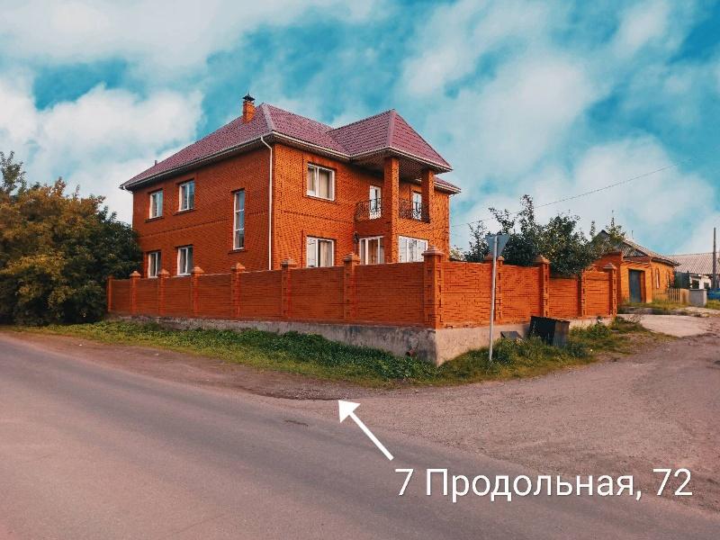 ДомикON,Дом на сутки,Красноярск