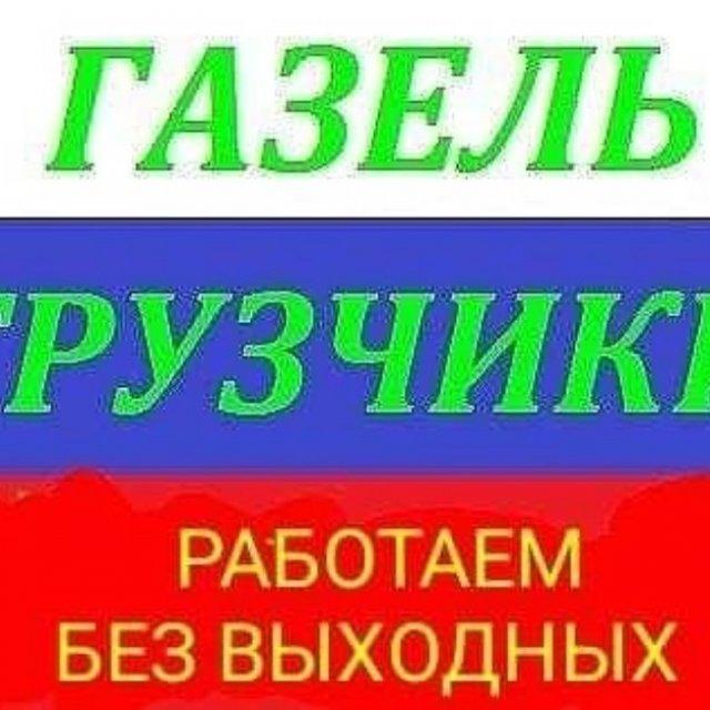 Максим Александрович, ,  Нижний Тагил