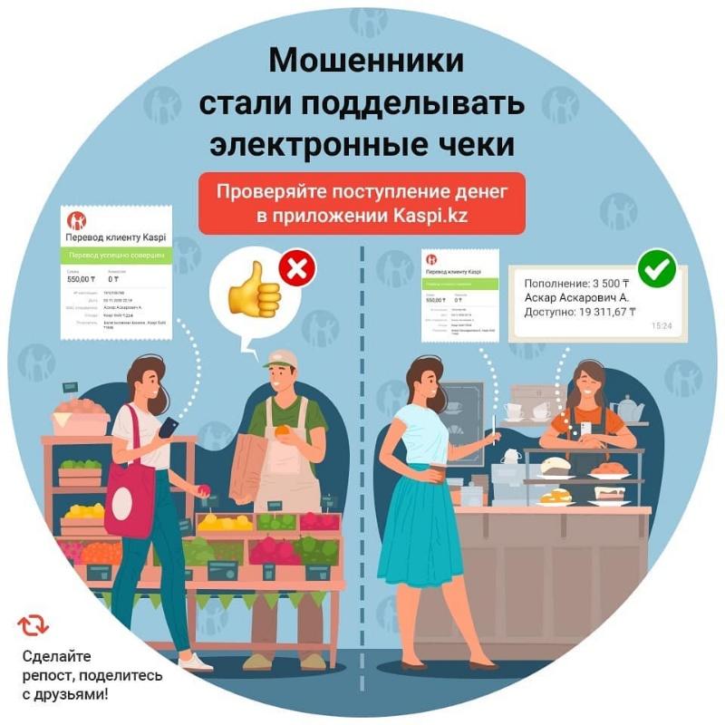 МОШЕННИКИ, vorkz_online