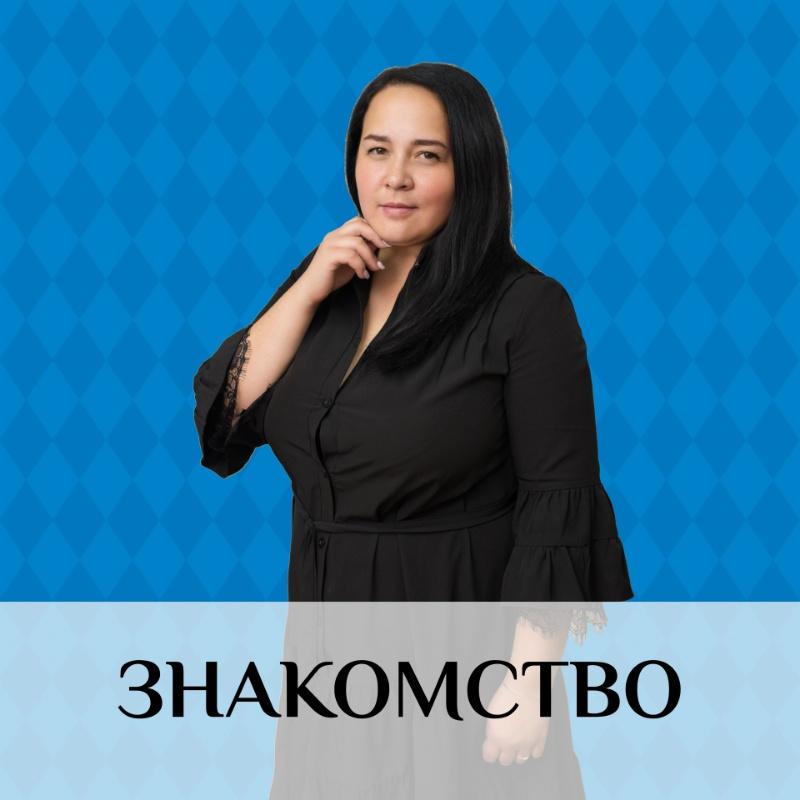 Галимова Инниза, 🔹Голынец и Компания🔹
