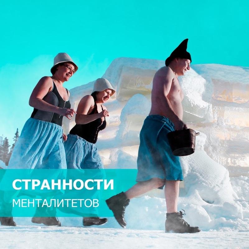 Странности менталитетов, Любимый город, Ижевск