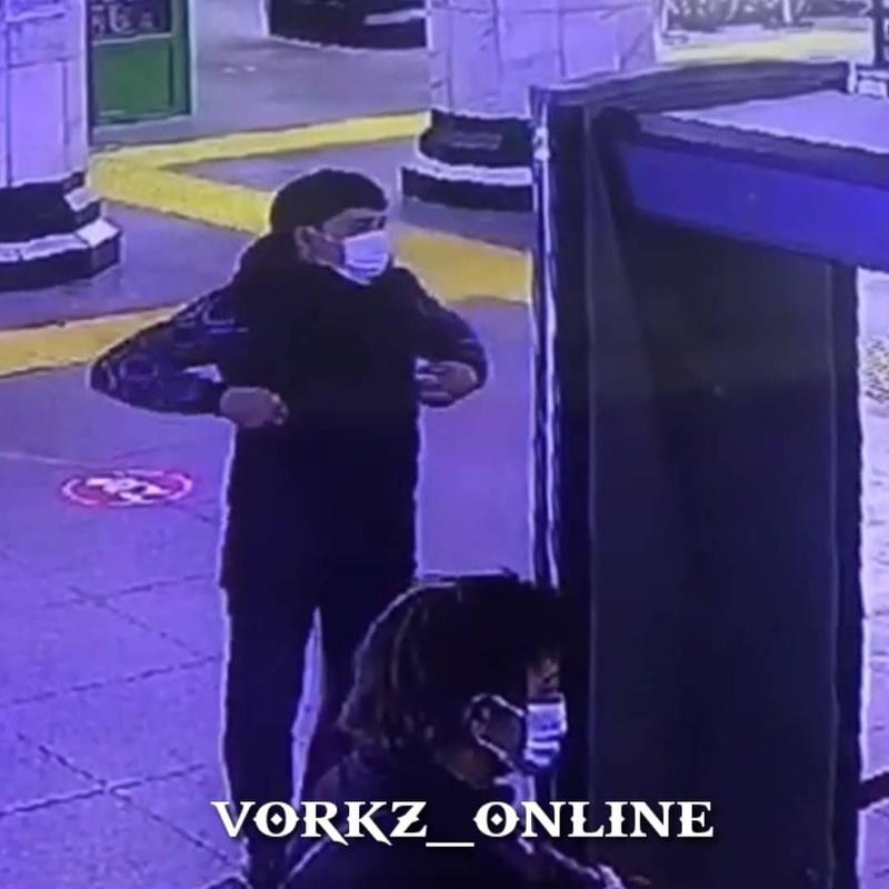 УКРАЛ ТЕЛЕФОН, vorkz_online