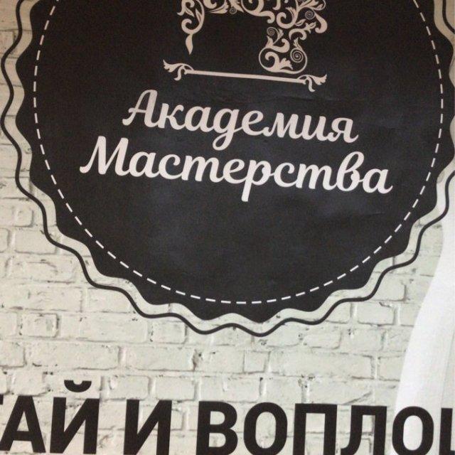 Аграфена, ,  Москва