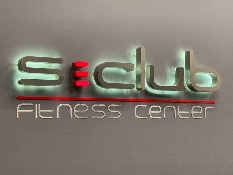 S-CLUB, Фитнес-центр,  Нальчик