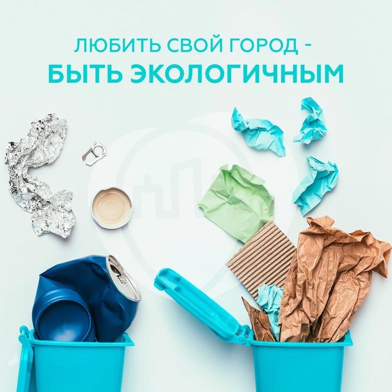 Любить свой город - быть экологичным, Любимый город, Ижевск
