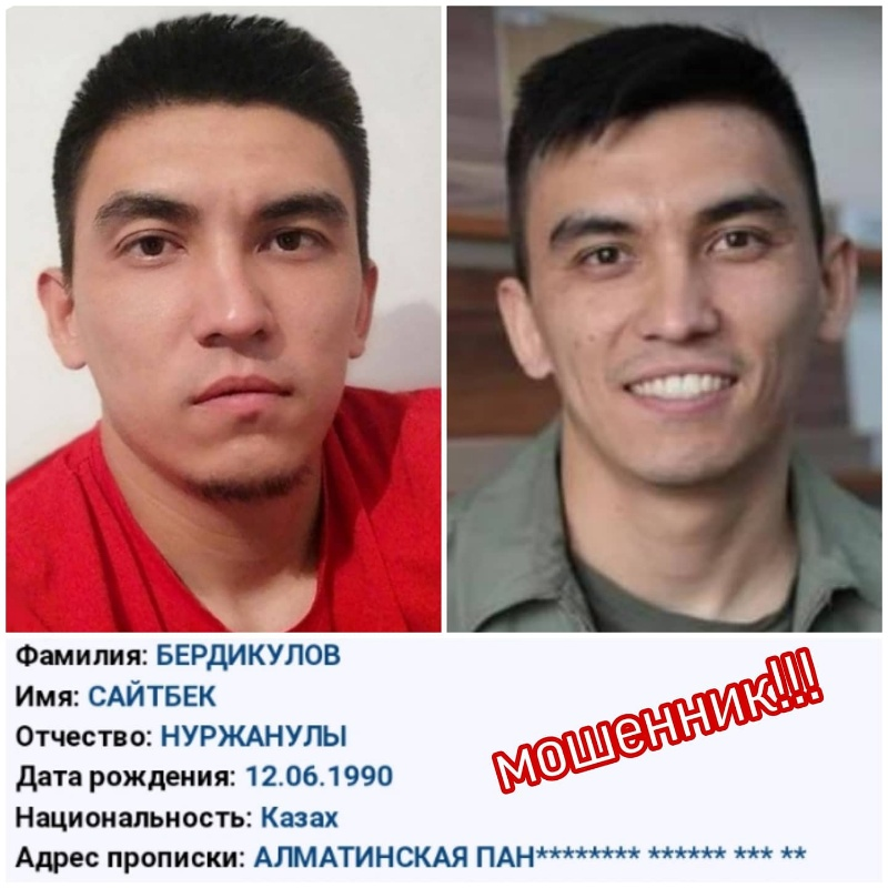 Сайтбек Бердикулов Нуржанулы, vorkz_online