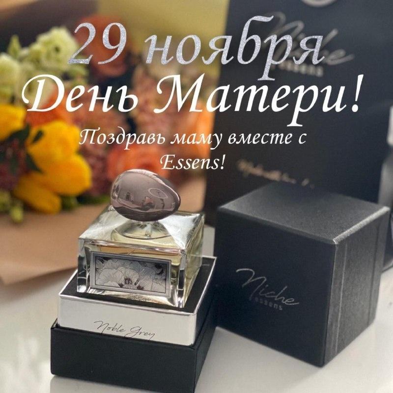 #Подарок МАМЕ,