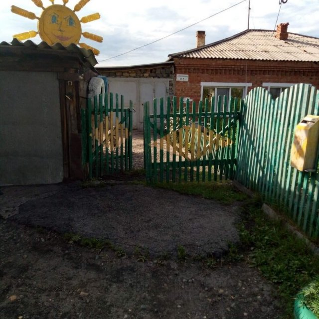 Продам 1/2 кирп.дома в районе Райбольницы