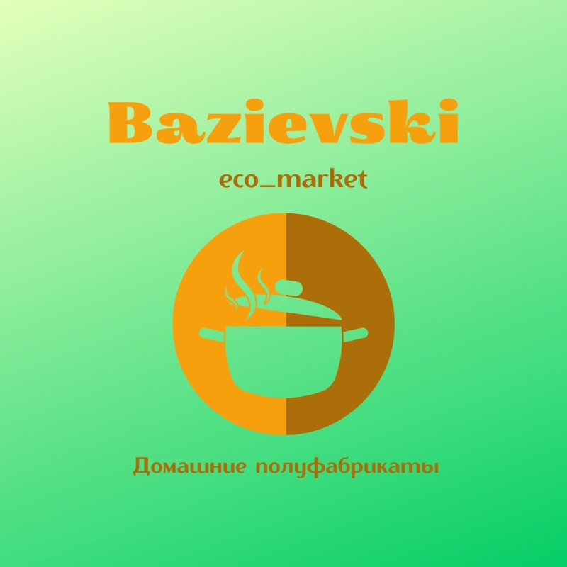 bazievski_exo_market, Домашние полуфабрикатов,  Нальчик