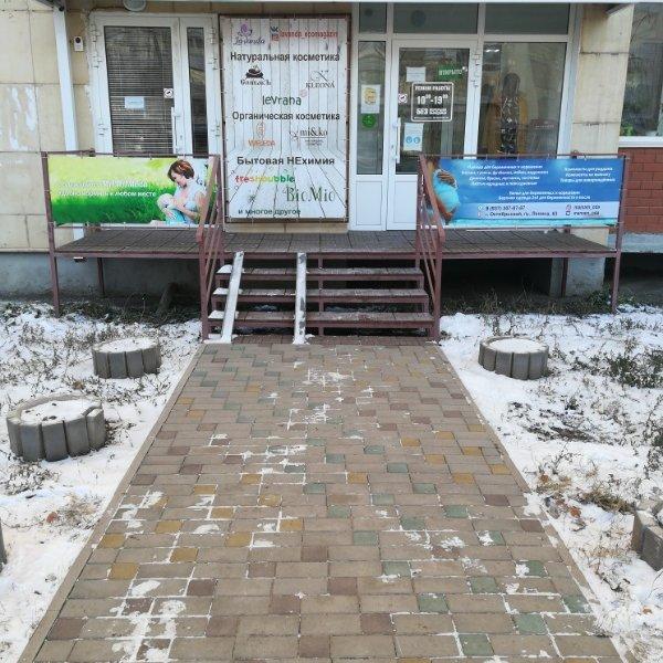 MAMAModa,Магазин для беременных и кормящих мам,Октябрьский