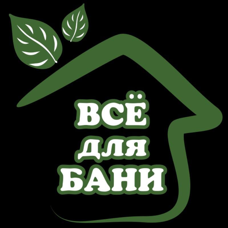 Всё для бани,Магазин банного оборудования и пиломатериала,Октябрьский