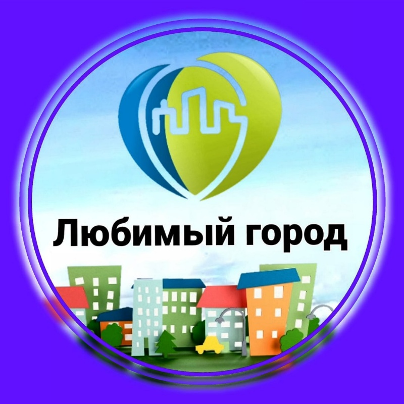 Favorit_city72, Реклама,  Тюмень