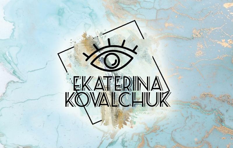 Студия наращивания ресниц Екатерины Ковальчук,Мастер наращивания ресниц,Темиртау